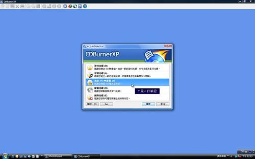 CDBurnerXpUse-29