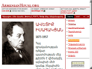 armenianhouse.org in Opera Mobile