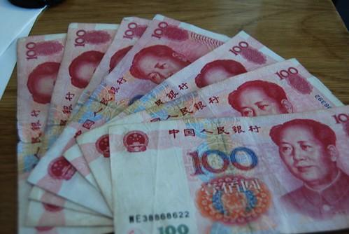 IMF mag eindelijk over Chinese economie publiceren