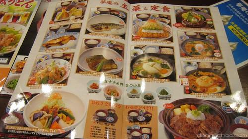 Japanese Food Menus