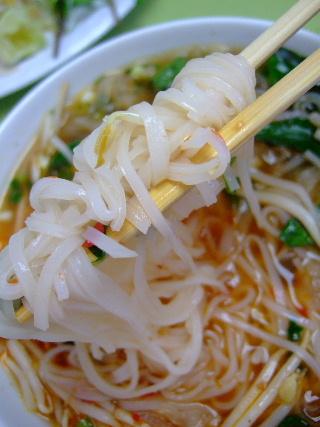 noodle@pho thinh