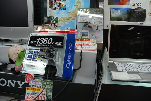 日本行-秋葉原第二戰_122.JPG