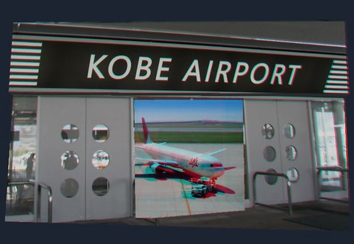 3D anaglyph?-KOBE AIRPORT