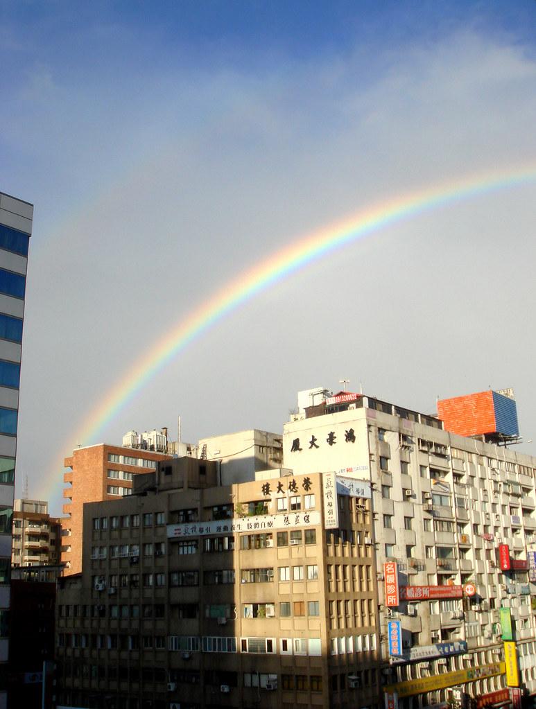 午後的彩虹 (Taipei 2008 Oct.)