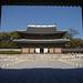 Changdeokgun Palace 청덕궁- US Army Korea - Yongsan