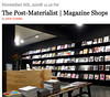 The Post-Materialist | Magazine Shops - The Moment Blog - NYTimes.com_1226072230769