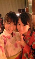2008年01月|北乃きい オフィシャルブログ チイサナkieのモノガタリ by アメーバブログ