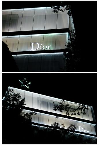 表參道Dior