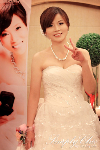 Rita ~ Wedding Night