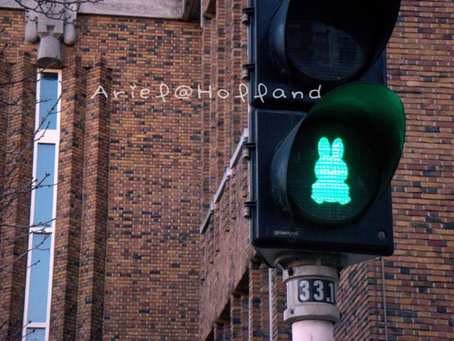 Netherlands - Miffy Traffic light