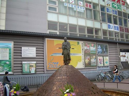 Estatua en Nara