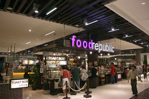 food republic pavilion