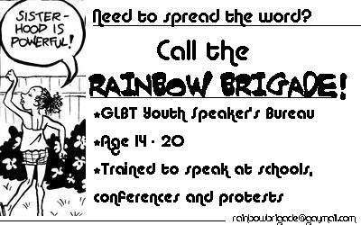 Rainbow Brigade Ad - Eli Rood