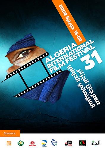 مهرجان الجزائر السينمائي