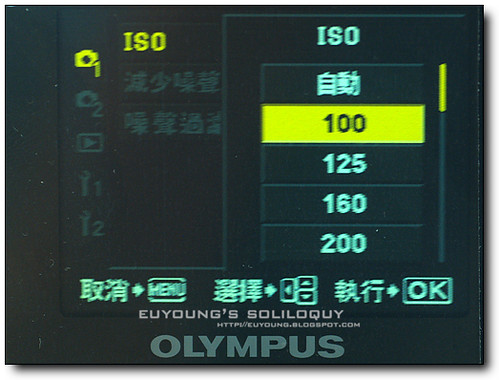 menu_14 (by euyoung)