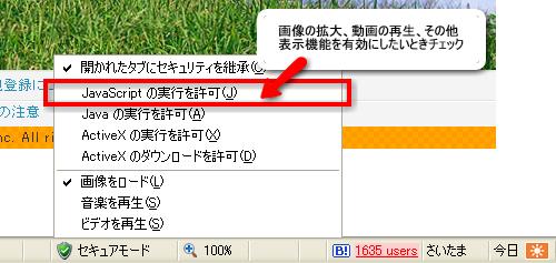 mixi-javascript5