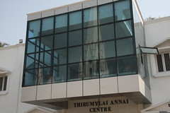 Reflection (Anand Krishnamoorthi) Tags: reflection madras chennai santhome santhomebasilica santhomechurch chennaiphotowalk chennaiphotowalkvii