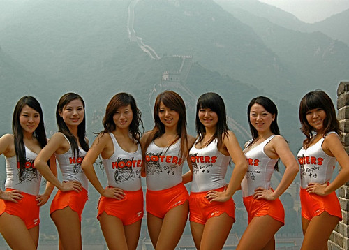 greatwall2bg