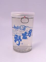 月吉野(つきよしの):若林醸造