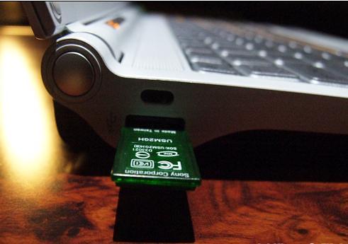 Tiniest usb flash drive