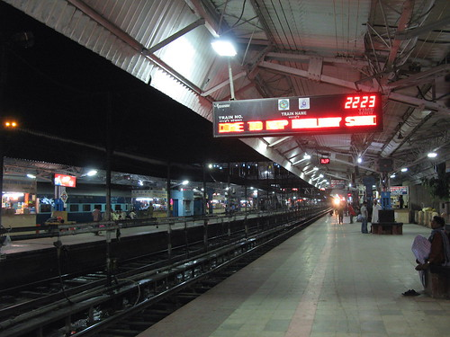 New Jalpaiguri Rly. Station (W.Bengal - India)