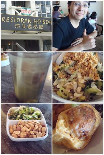KL-Ho Boh Lei Cha