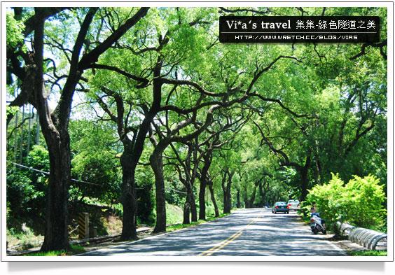 【一日遊行程】集集一日遊行程規劃、景點介紹、交通方式整理