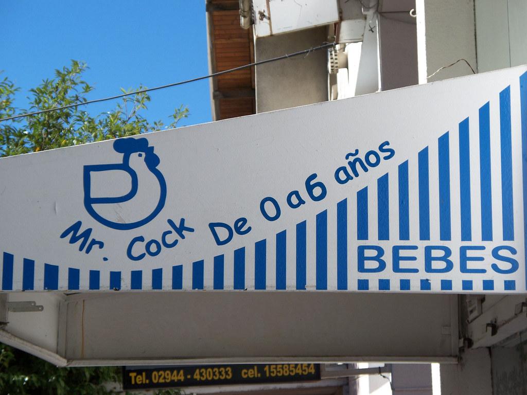 Mr. Cock, Bariloche, Argentina