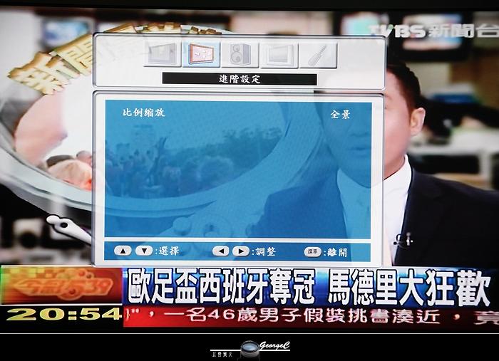 LCD07.jpg