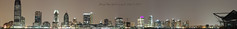 Jersey City skyline, July 19, 2008 (• estatik •) Tags: park new city longexposure light panorama hot ferry night buildings dark lights dock haze jerseycity long exposure waterfront nocturnal manhattan battery illuminated batterypark jersey hudsonriver lower nocturne batteryparkcity exchangeplace humid pavonia hudsoncounty nocturnes goldmansachs jpmorgan jerseycitynj perfectpanoramas centernew ilovedarkphotos frommanhattan placenewport