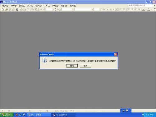 Open2007_02