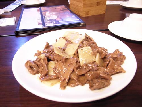 帕米爾新疆餐廳:孜然羊肉