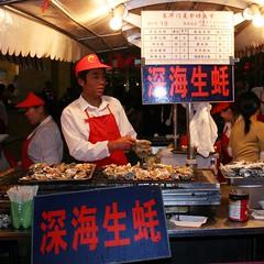 Chinese Takeaway (Heaven`s Gate (John)) Tags: china red food dog white beijing stall games scorpion sparrow olympic blueribbonwinner 5photosaday snackstreet johndalkin heavensgatejohn chinesetakaway