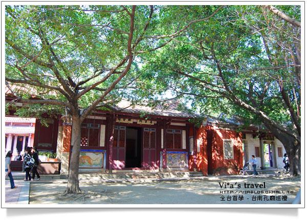 台南孔廟巡禮