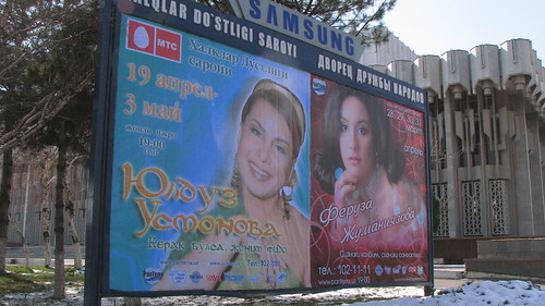 Concert poster of Yulduz Usmanova