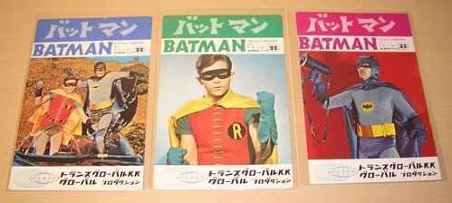 batman_japanpostcards.jpg