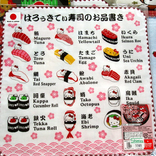 Hello Kitty Sushi. Hello Kitty sushi handkerchief #3102