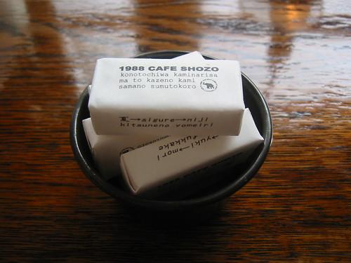 Sugar - NASU SHOZO CAFE