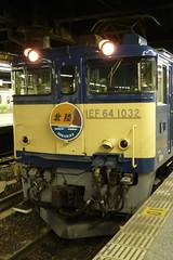 北陸:上野駅にて