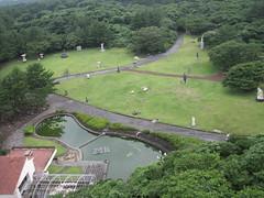 Jeju Art Park