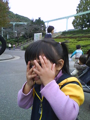 Yuri at zoo