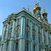 Peterhof, Sankt Petersburg, RU
