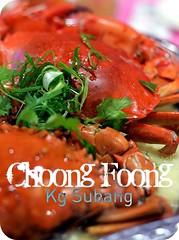 Choong Foong