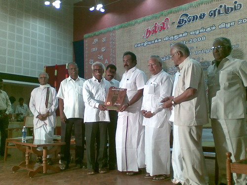 Prof. N.Dharmarajan receiving 'lifetime' achievement award.