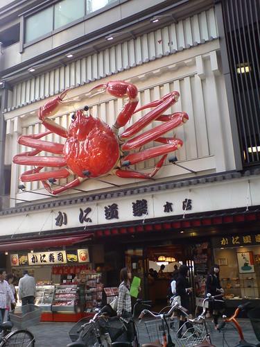 你拍攝的 心齋橋螃蟹道樂本店。