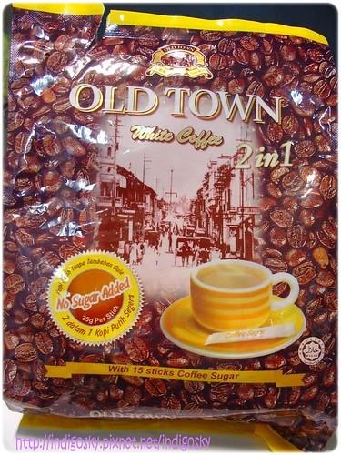 舊街場咖啡01