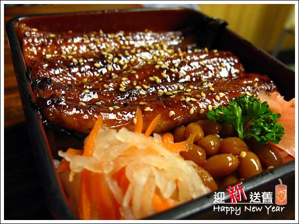 090204_10_花蓮魚豐小吃