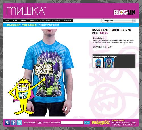 Mishka_Blue_SoldOut