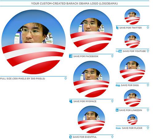 Barack Obama 歐巴馬 Logo
