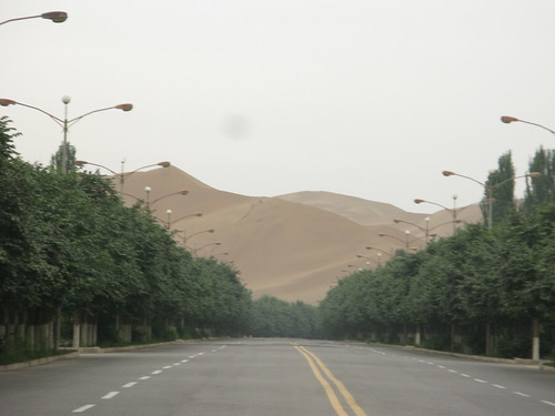 Phenominal sand dunes due south of the small city of Shanshan, Xinjiang Province, China